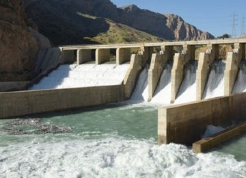Two Small Hydropower Plants Launched in Markazi Province