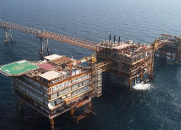 $22 Billion of Investments Needed to Maintain Gas Output