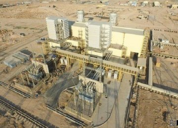 500 MW Power Plant Starts Operation at Major Oil Block