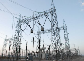484 MW Power Plant to Come on Stream in Lorestan