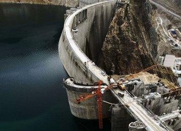 Iranian Firm to Help Build Dam in Tanzania