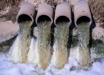 Manufactures in Central Iran Reject Recycled Water
