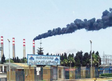 Neka Residents Demand an End to Power Plant Pollution