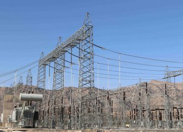 Isfahan Power Co. Reports Less Wastage
