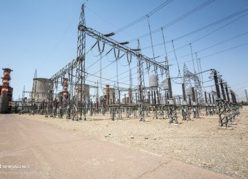 Obligation to Cut Wastage of Electricity