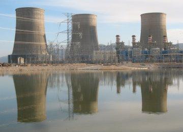 Iran Thermal Power Efficiency and Output Improving
