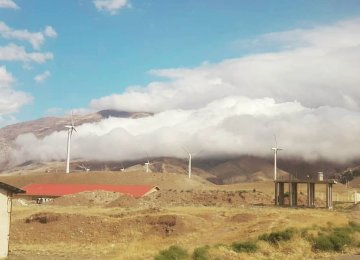 Renewable Electricity Purchase Prices Will Rise to Attract Investment