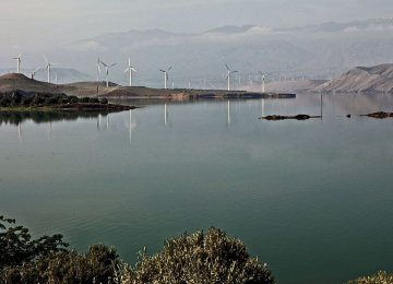 Iran: Private Sector Role Highlighted Back to Green Energy