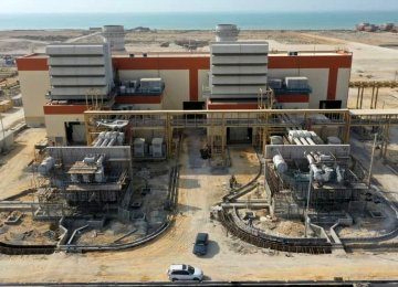 $225 Million Power Plant Comes Online in Southern Qeshm Island