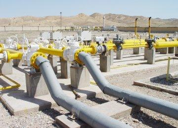60-Km Pipeline Will Link Qeshm to Nat'l Gas Grid