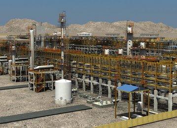 $3b Bid Boland Gas Refinery Near Completion