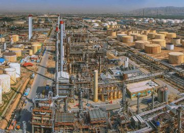Tehran Oil Refinery Is Eco-Friendly