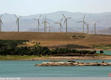 Iran: Catching Up With Global Energy Transition