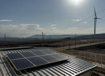 Capacity of Renewable Power Ignored