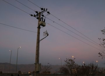 546 Megawatt Power Plant Construction Begins in Sabzevar