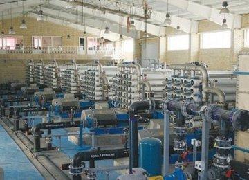 Iran Launches Water Desalination Unit in Hormozgan