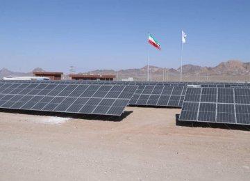 Kushk Solar Farm Harmonized With National Grid