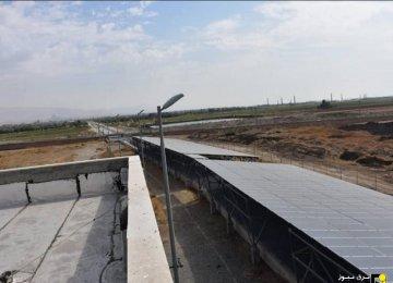 Tehran's 1st Floating Solar sFarm Becomes Operational