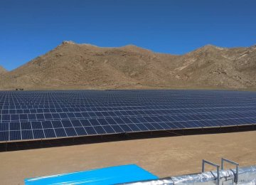 10 MW Solar Power Plant Opens in Iran's Fars Province