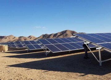 Another Solar Power Plant Operational in Kerman