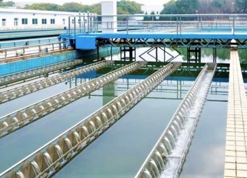 Steelmaker in Isfahan Says Giving Priority to Wastewater Treatment