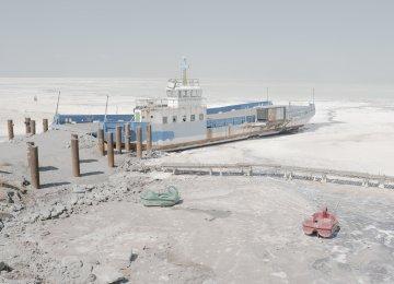 New Targets Needed to Remediate Urmia Lake
