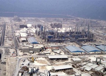 Petrochem Utility Plant in Asalouyeh Launches Wastewater Treatment Plant