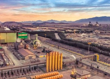 Mobarakeh Steel Co. Pioneers Use of Reclaimed Wastewater