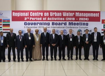 RCUWM Meeting in Tehran: 16 Nations Discuss Water Issues