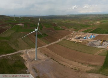 Wind Farm Launched in East Azerbaijan Province