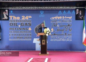 Zanganeh Denies Gasoline Rationing Dateline