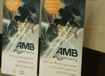 Tehran to Host Int'l Metalworking Exhibition