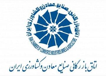 Delegation to Visit Cyprus