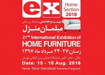 Tehran to Host Int'l Home Furniture Expo