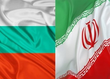 Iran-Bulgaria Business Forum in Tehran