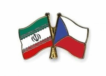 ICCIMA Hosts Iran-Czech Business Forum