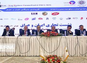 Tehran Hosts Iran-Iraq Business Forum