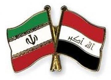 Non-Oil Trade With Iraq Tops $1.7 Billion