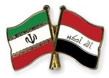 Trade With Iraq Grows 28%
