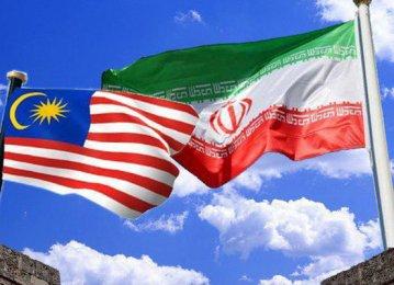 Non-Oil Trade With Malaysia Tops $540m