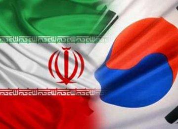 Non-Oil Trade With S. Korea Dips 9%