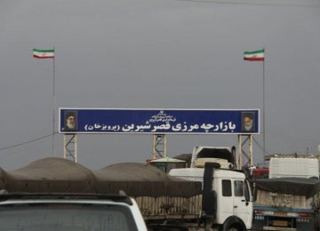 50% of Non-Oil Exports to Iraq Via Parvizkhan