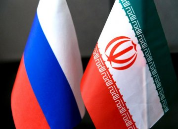 Russian Delegation in Mazandaran