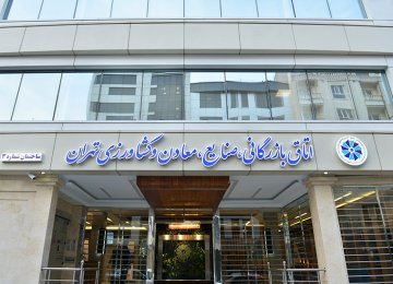 TCCIM to Hold English Courses on Business Skills