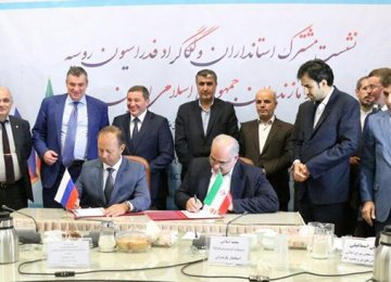 Mazandaran, Volgograd Reach Economic Deal