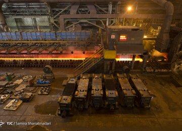 Iran Steel Output Rises 17% (Nov 2018)