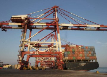 Clearance of Essential Imports Eased
