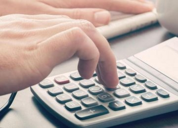 Central Bank Reports on Budget  of Households in Fiscal 2017-18