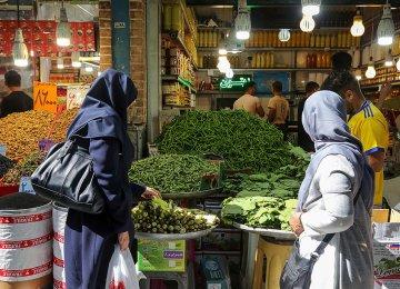 Inflation Highest in Kermanshah, Lowest in Kohgilouyeh