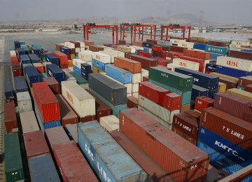 Import, Export Price Changes in Fiscal 2019-20 Reviewed by SCI